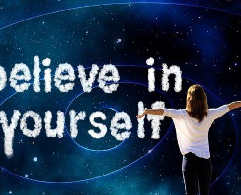 תאמינו בעצמכם